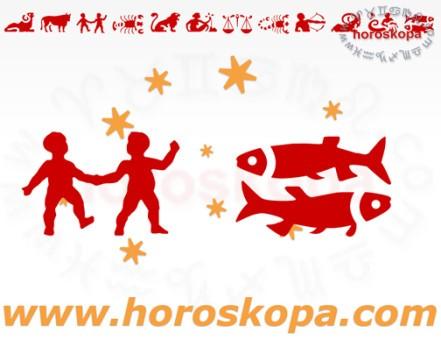 liuboven-horoskop-bliznaci-i-ribi