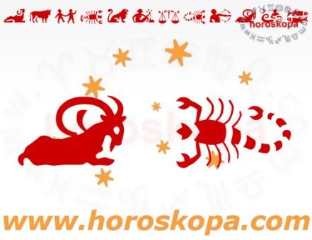liuboven-horoskop-kozirog-i-skorpion