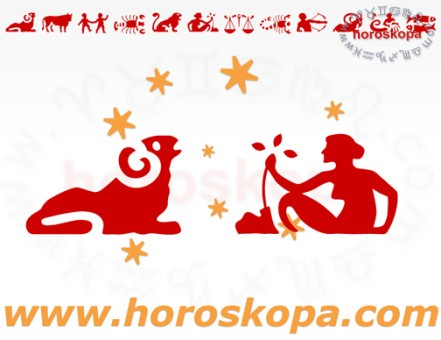 liuboven-horoskop-oven-i-deva