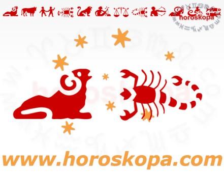 liuboven-horoskop-oven-i-skorpion