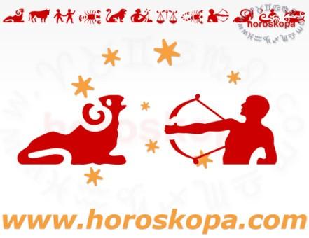 liuboven-horoskop-oven-i-strelec