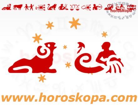 liuboven-horoskop-oven-i-vodolei