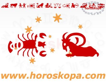 liuboven-horoskop-rak-i-kozirog
