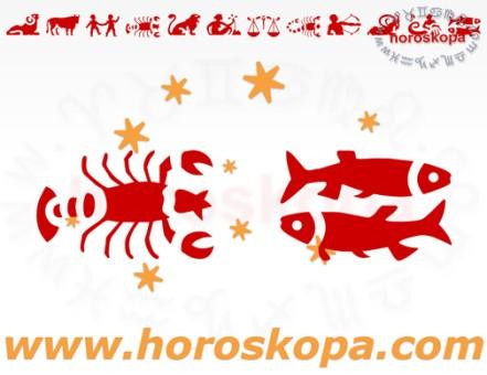 liuboven-horoskop-rak-i-ribi