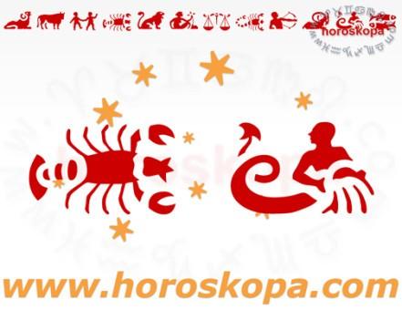 liuboven-horoskop-rak-i-vodolei