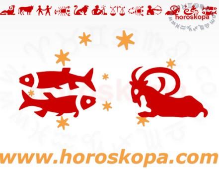 liuboven-horoskop-ribi-i-kozirog