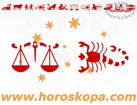 liuboven-horoskop-vezni-i-skorpion