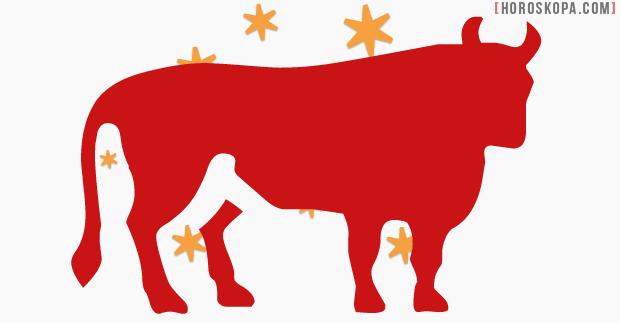 изображения за телец