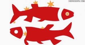 годишен хороскоп за пари бизнес и работа риби