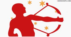 Годишен годишен хороскоп за пари и работа Стрелец