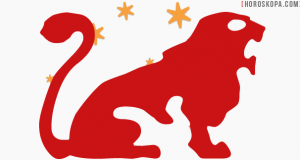 Дневен хороскоп Лъв хороскоп за днес