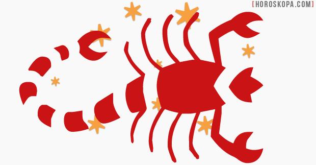 Дневен хороскоп Скорпион хороскоп за днес