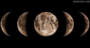 lunen-kalendar-luna-v-kozirog-v3