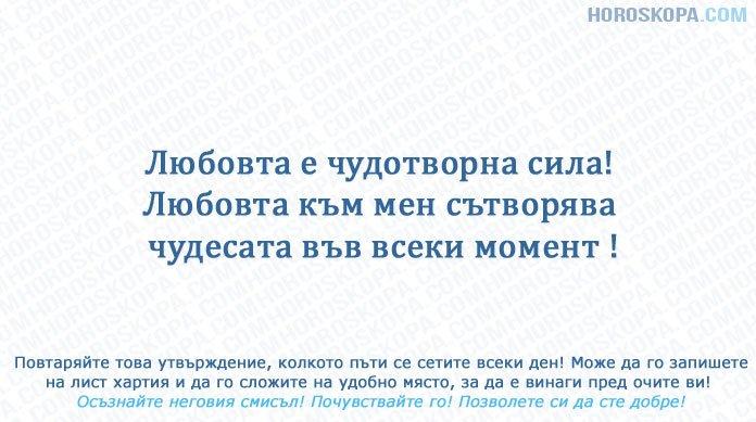 lubovta-chudotvorna-sila