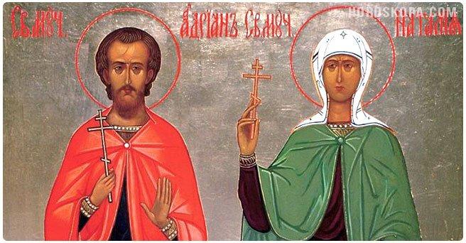 26-avgust-adrian-natalia-imen-den
