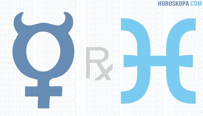 retrograden-merkurii-v-ribi