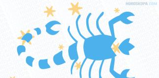 mesechen-luboven-horoskop-za-skorpion