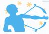mesechen-luboven-horoskop-za-strelec