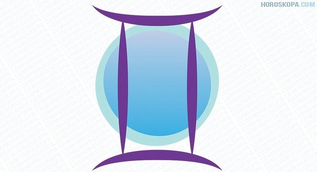 mazhat-bliznaci-opisanie-harakteristika