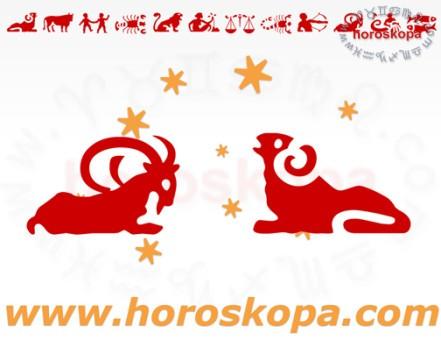 liuboven-horoskop-kozirog-i-oven