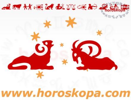 liuboven-horoskop-oven-i-kozirog