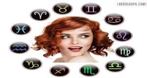 лунен календар подстригване на косата според луната